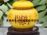 景德镇陶瓷膏方罐1500克 带硅胶密封圈滴水不漏