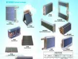 热销推荐 不锈钢热交换器 中央空调表冷器 蒸汽热水热交换器