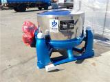 通用型工业脱水机价格 食品离心工业用脱水机