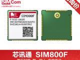 simcom通讯模块sim900停产用什么型号替代800F