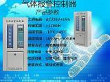 济南永强YA-KZ型可燃气体报警器控制器