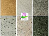 真石漆厂家 水性涂料 耐碱性超强仿石漆 抗紫外线外墙涂料