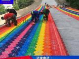 彩虹 笑容灿然如花 七彩彩虹滑道 混凝土铺设旱雪滑道专业滑草