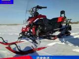 新款 沙滩 四轮小摩托 雪地摩托车 越野摩托车小型雪地摩托车