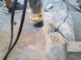 修路石头太硬劈裂机破除