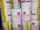 供应聚酰胺树脂651 环氧树脂固化剂