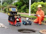 无锡捷达通专业管道检测管道疏通环卫抽粪管道清洗