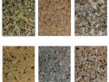 外墙水包水多彩漆 液体花岗岩涂料耐候别墅外墙多彩漆 厂家直销