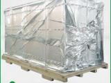 供应金属设备防锈铝箔袋出口金属制品防腐铝箔袋