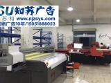南京喷绘写真制作-南京喷绘写真加工厂