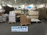 南京宣传单页印刷-南京海报单页印刷厂