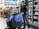 济宁集合环保R50B洗地车手推式洗拖扫吸干机