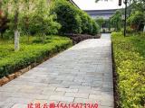 公园青石板铺贴图片样式及园路地面青石板厚度介绍