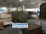 南京海报印刷-南京海报单页印刷厂