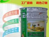 厂家批发 内墙乳胶漆 白色涂料 环保抗碱防霉耐水擦家装工程漆