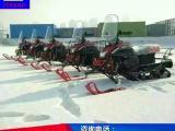 厂家生产供应儿童摩托 雪地摩托车 履带式摩托车 专业滑雪设备