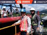 宁夏化工行业35吨和75吨燃煤蒸汽锅炉各一台