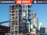 135吨燃煤循环流化床锅炉及配套环保设备(脱硫除尘脱硝)