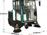 直销全封闭KL2100驾驶式扫地机工业物业道路清扫车