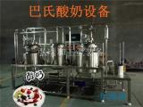 酸奶生产线-实验室用酸奶生产线