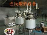 酸奶机器,全套酸奶生产线设备厂家