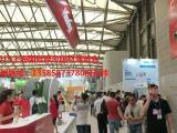2019国际绿色建筑建材(上海)博览会