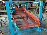 筛分设备 吊式振动筛 矿用直线振动筛厂家