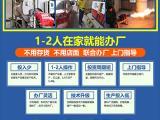 新能源氢能油动力汽油项目_环保燃料油_湖南安炬专业
