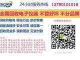 收购N4692A 网络分析仪校准件