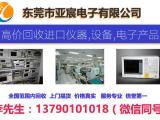 收购N4691B 二手网络分析仪校准件