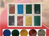 彩色路面铺装,新产品,新工艺,低价格,高质量