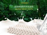 Taidina泰蒂娜 泰国乳胶枕头 原装进口护保健按摩枕