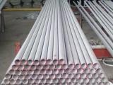 321耐酸不锈钢无缝管最新报价