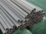 304耐腐蝕不銹鋼管生產廠家