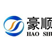 南京豪顺物流有限公司的形象照片
