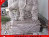 石雕大象一对招财纳福镇宅辟邪摆件
