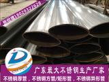 304不锈钢异型管规格,不锈钢椭圆管加工