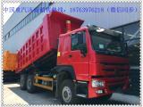 豪沃25吨自卸车出口专用翻斗车