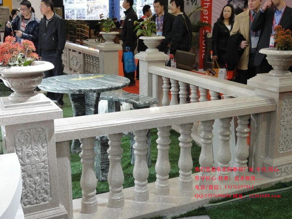 产品大全 花岗岩栏杆石护栏图片大全  下图是宝瓶石栏杆,也就是扶手和