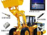 郑州装载机电子秤安装 省心省力铲车电子磅 货场防超载铲车磅