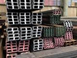 供应欧标槽钢 UPN UPE 槽钢现货
