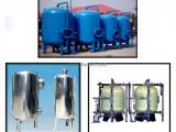 多介质机械过滤器(石英砂、活性炭等)
