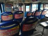 长沙公交广告宣传--长沙公交车座椅广告价格实惠