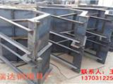 排水渠钢模具带图询价