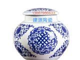 专业定制装膏方的陶瓷罐子 景德镇陶瓷罐子定做厂家