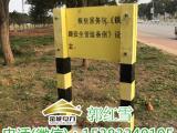 京广铁路补充地界桩安全保护区铁路AB桩厂家