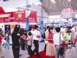 2019第19届中国哈尔滨国际五金博览会