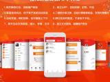 红包扫雷app开发