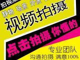 东莞3-5分钟企业中英文企业宣传片拍摄制作公司捷鹰文化