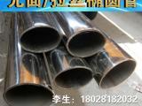 直径55*95不锈钢椭圆管拉丝面厂家直销